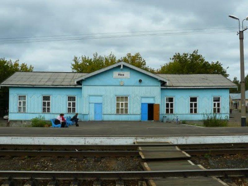 Станция нея картинки